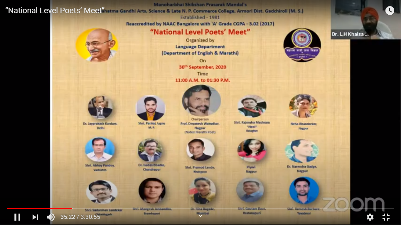 National level Poets' Meet (30.09.2020)